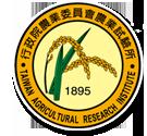 行政院農業試驗所